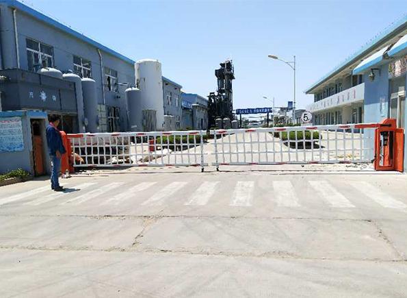 bin海县头曾工业园