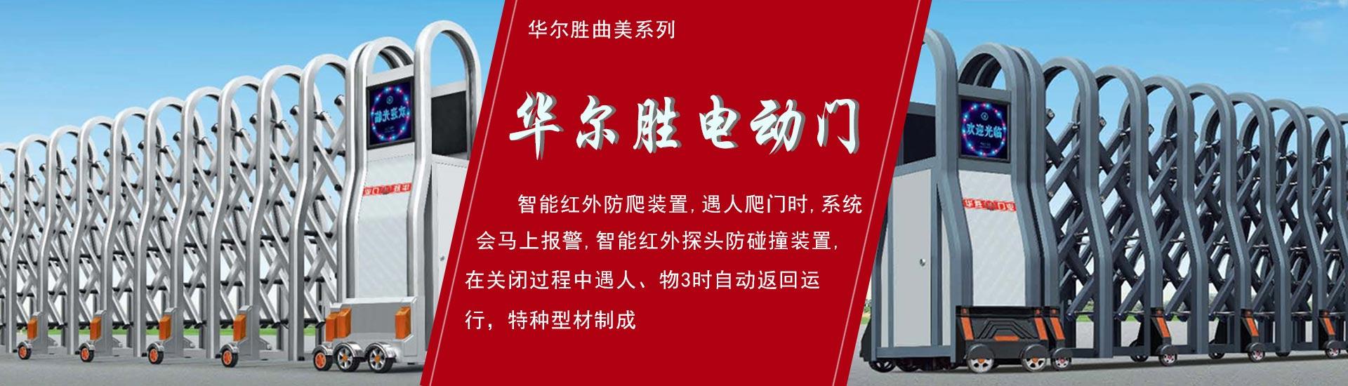 yan硄ian氲河槔謒en业有限公司